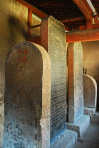 "List of ""donors"" - these stone tablets are inside the temple."