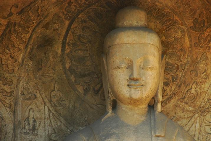 Smiling Buddha ü