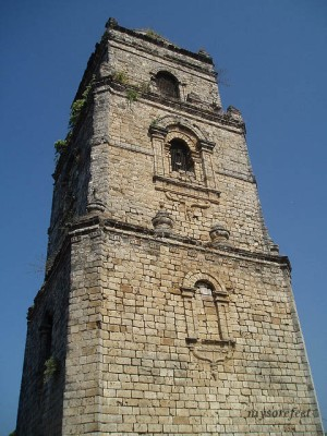 Paoay Church Belfry