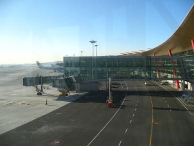 Beijing's Massive Airport